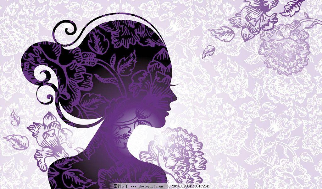 女孩 女人 时尚 少女 花纹 花卉 花卉少女 人物剪影 少女剪影 鲜花
