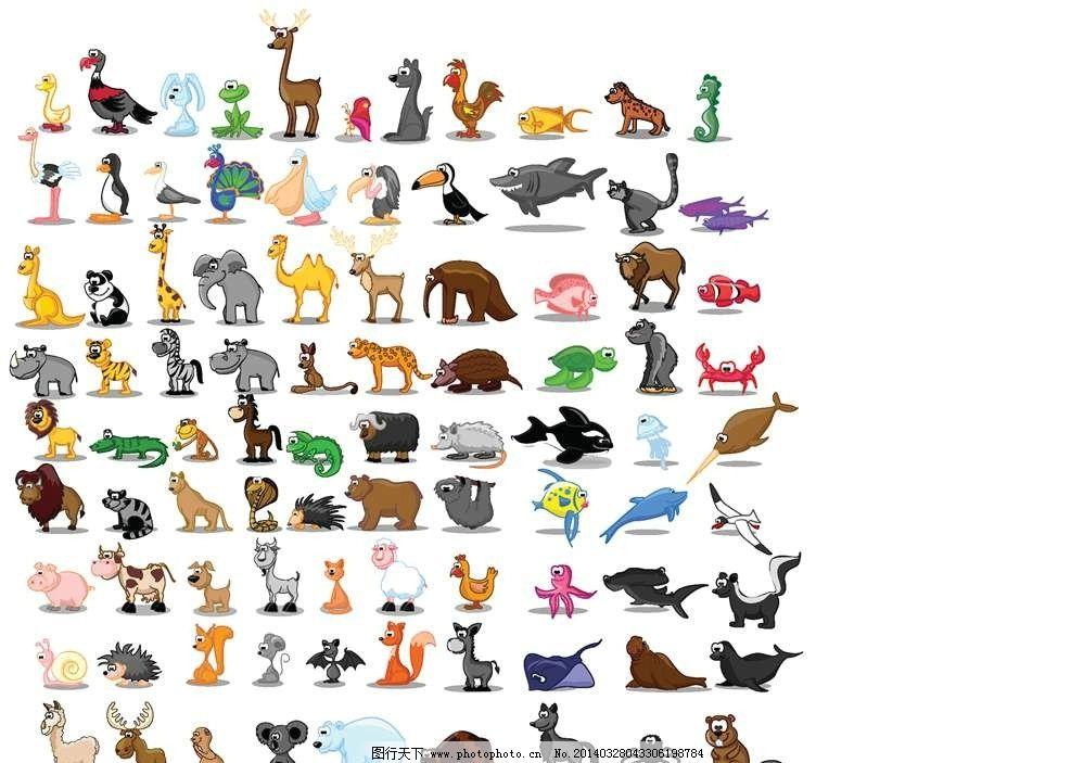 卡通动物设计动画动物 卡通动物 动画动物 动画设计 动物设计 时尚背景 绚丽背景 背景素材 背景图案 矢量背景 背景设计 抽象背景 抽象设计 卡通背景 矢量设计 卡通设计 艺术设计 广告设计 矢量 EPS