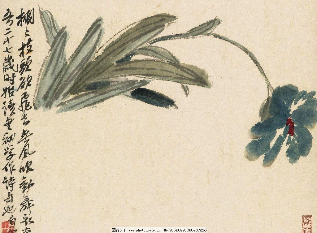 兰花 国画 齐白石 四君子 花卉 绘画书法 文化艺术 国画齐白石 设计