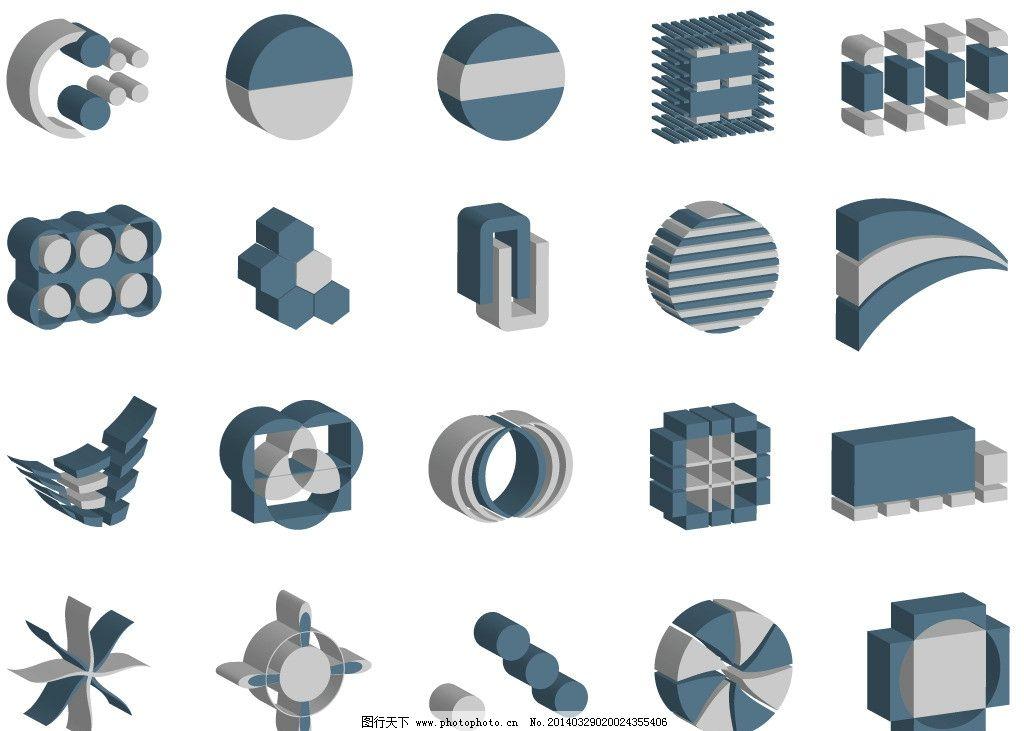 logo设计 图标图片图片