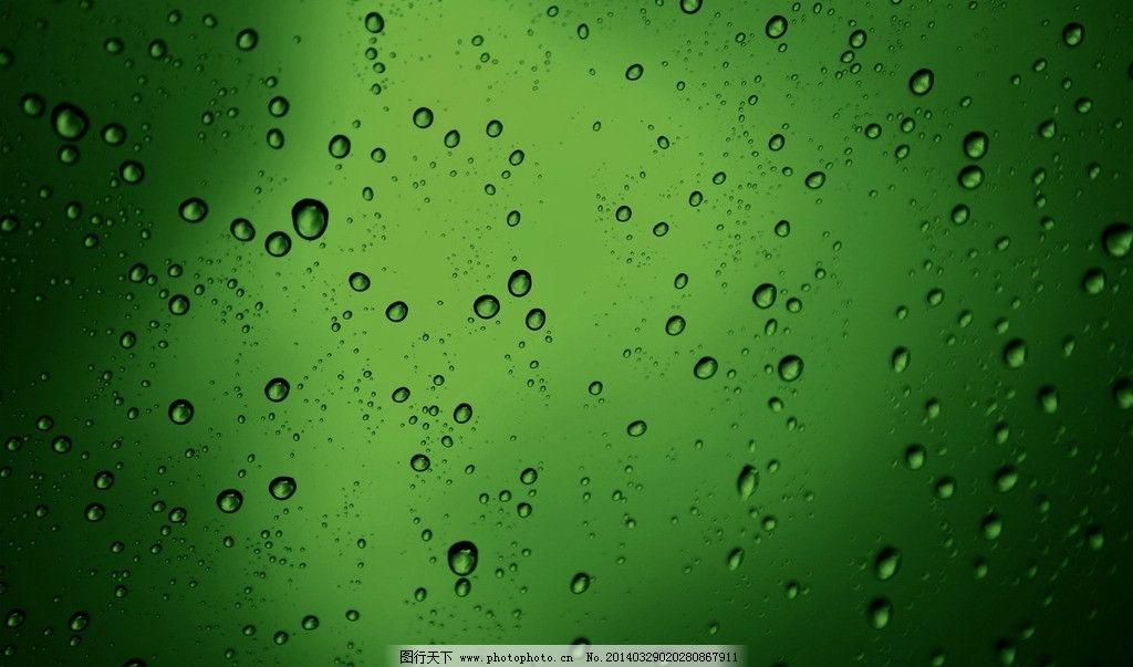 素材免费下载 背景模板 背景图案 背景图片 水滴 绿色背景 背景底纹