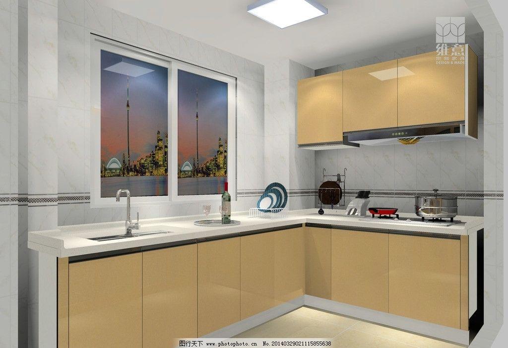 室内家装设计      橱柜 龙头 水槽 吊柜        灶具 3d家装中式效果