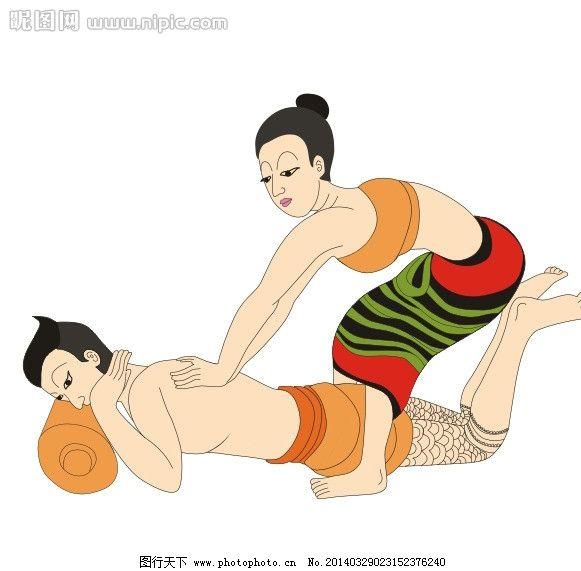 泰式人物按摩矢量图图片