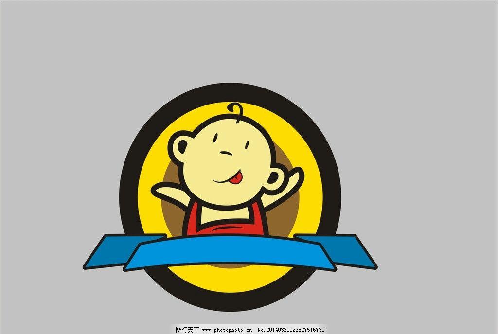 卡通儿童人物图片