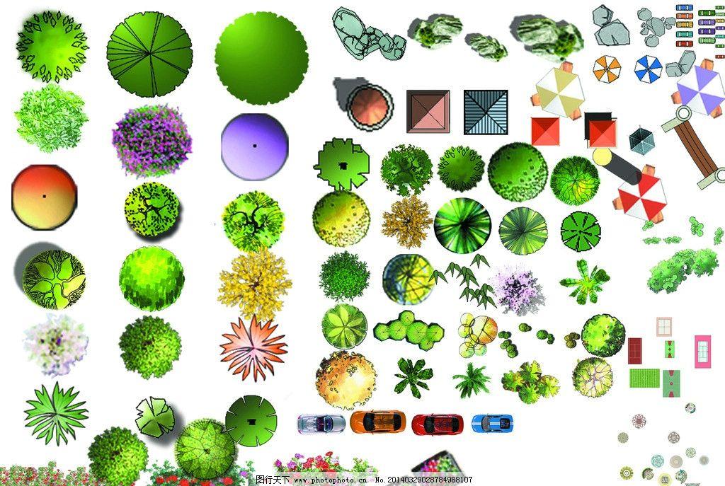 园林景观平面图 植物 汽车 亭子 铺砖 景石 平面图 园林设计 环境设计