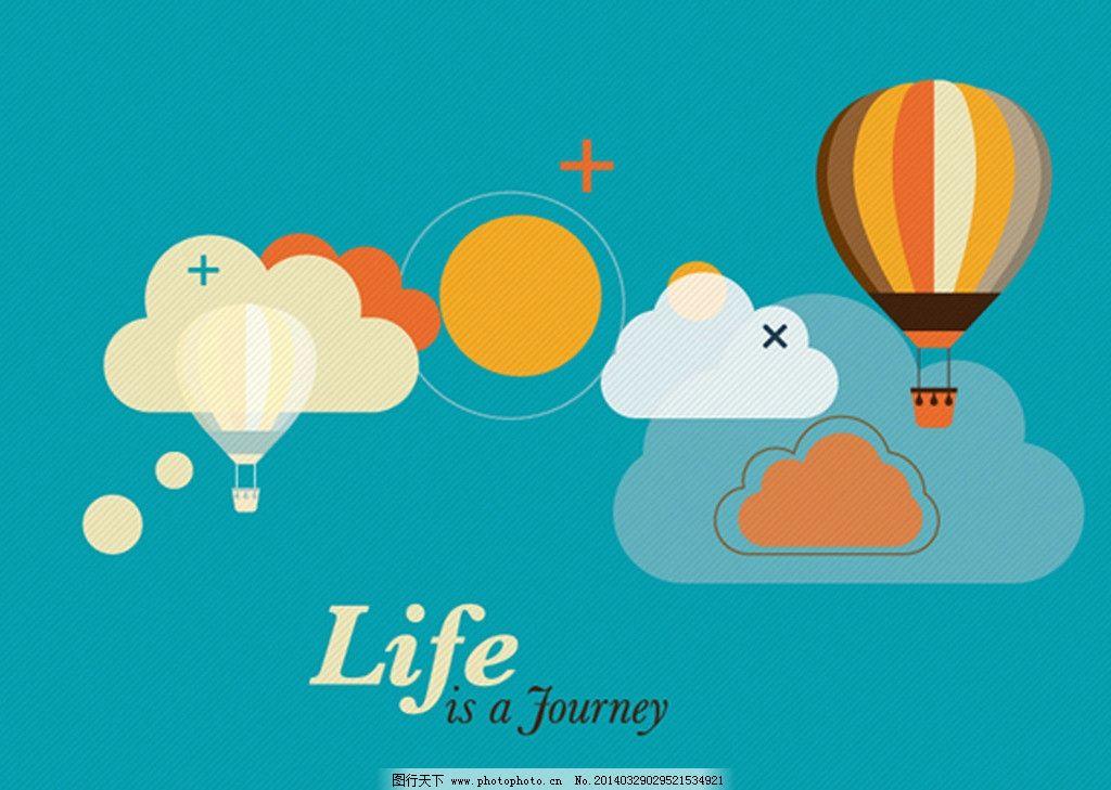 创意人生旅途 卡通创意 卡通插画 热气球 云 灯泡 插画 广告设计 矢量