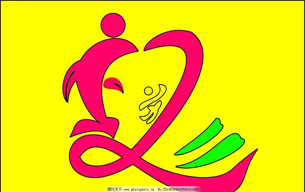 语文文秘logo 教育 手绘图 班旗 学前 幼儿 广告设计 矢量