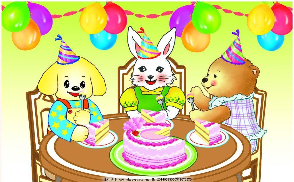 卡通 可爱 狗 熊 兔子 室内 屋子 桌子 蛋糕 房间 儿童 其他 动漫动画