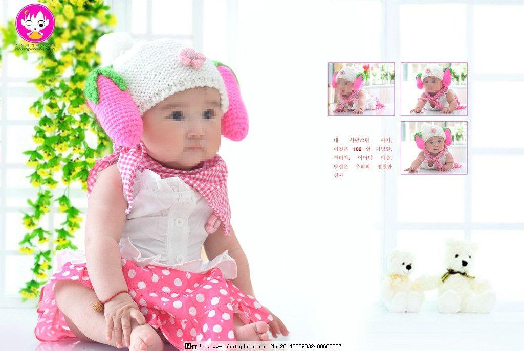 儿童摄影 儿童艺术摄影 模板 婴幼儿 照片 可爱      童星 ps蒙板