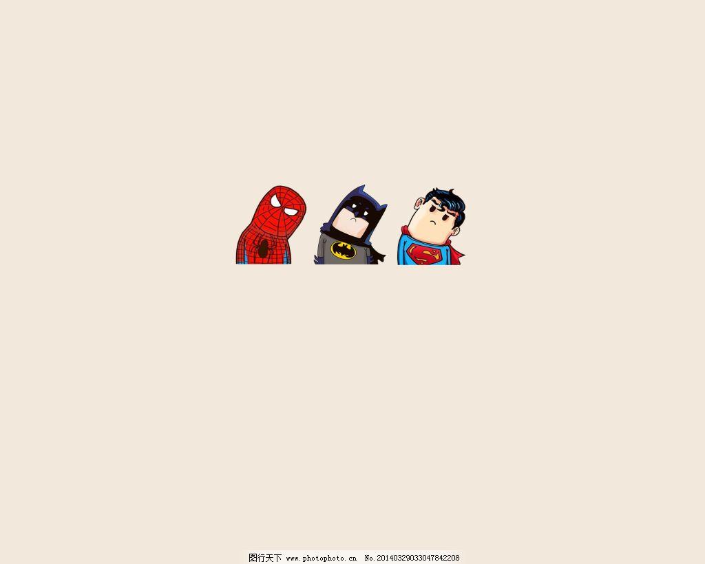 蜘蛛侠蝙蝠侠免费下载 蝙蝠侠 超人 歪脖子 蜘蛛侠 桌面背景 歪脖子