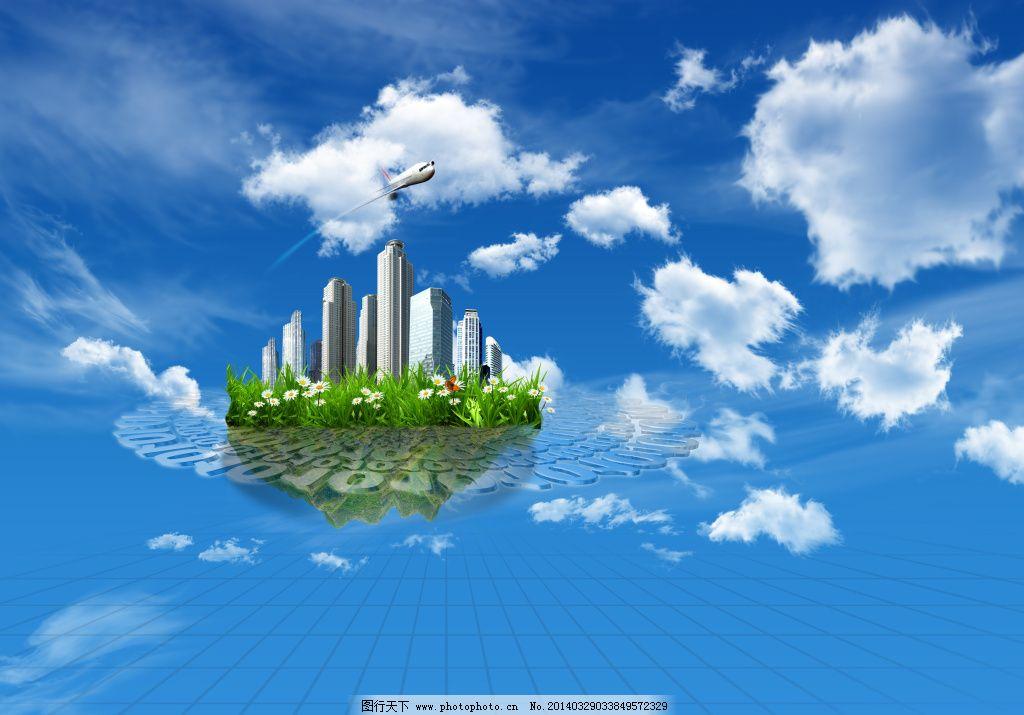 蓝天白云高楼背景 横版