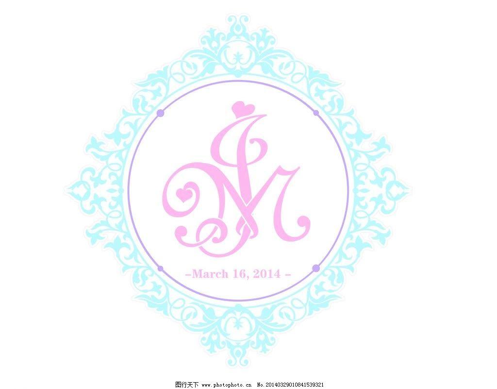 婚礼设计 婚礼logo素材下载 婚礼logo模板下载 婚礼logo 欧式婚礼标志
