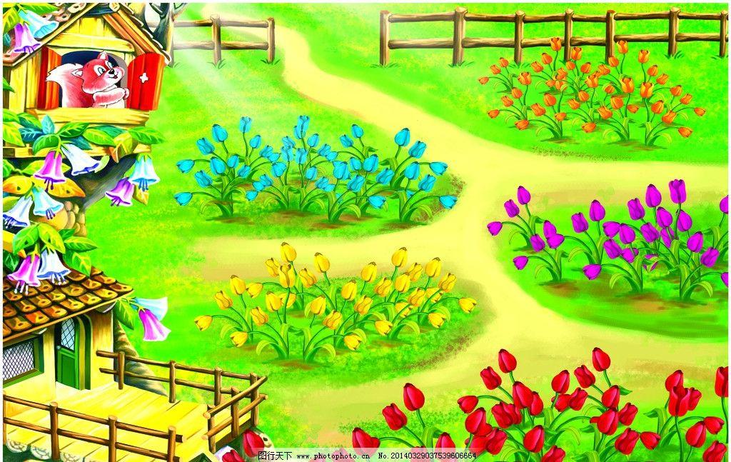 花园 插画 卡通 可爱 房子 草 儿童 其他 动漫动画