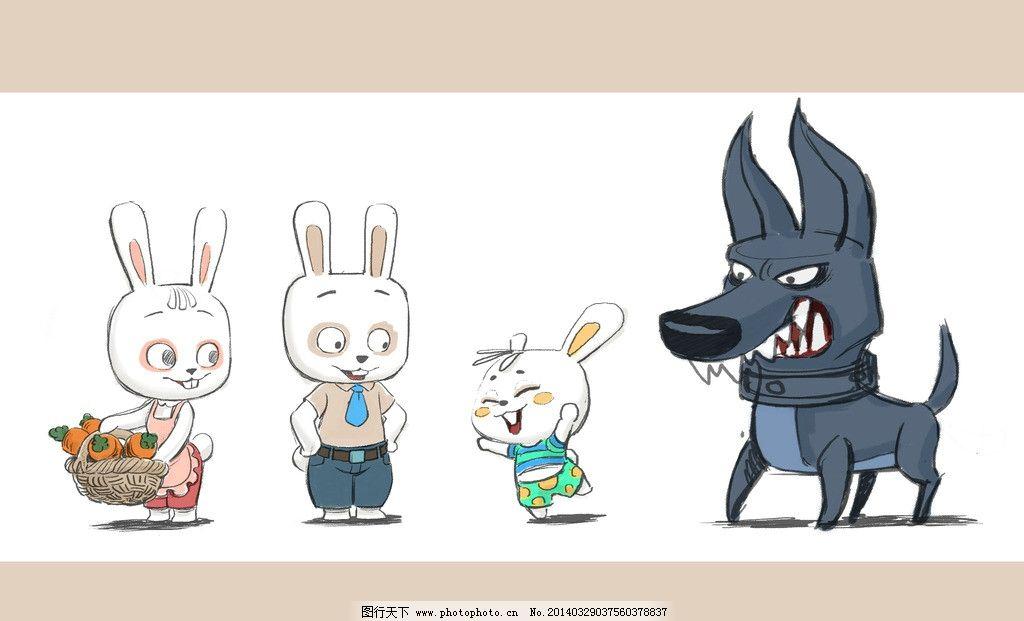 小兔子 恶狗 兔子 狗 可爱动物 童话 拟人化 其他 动漫动画 设计 300