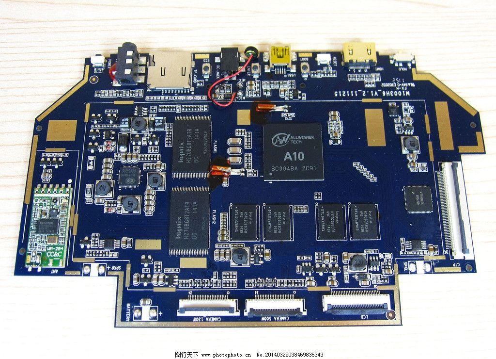 现代科技 其他  昂达vi40主板 昂达 平板电脑 m 105 d vi40精英版