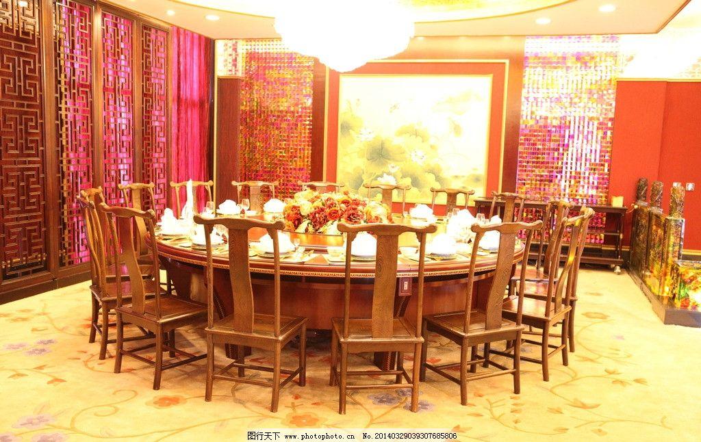 圆桌酒店餐厅