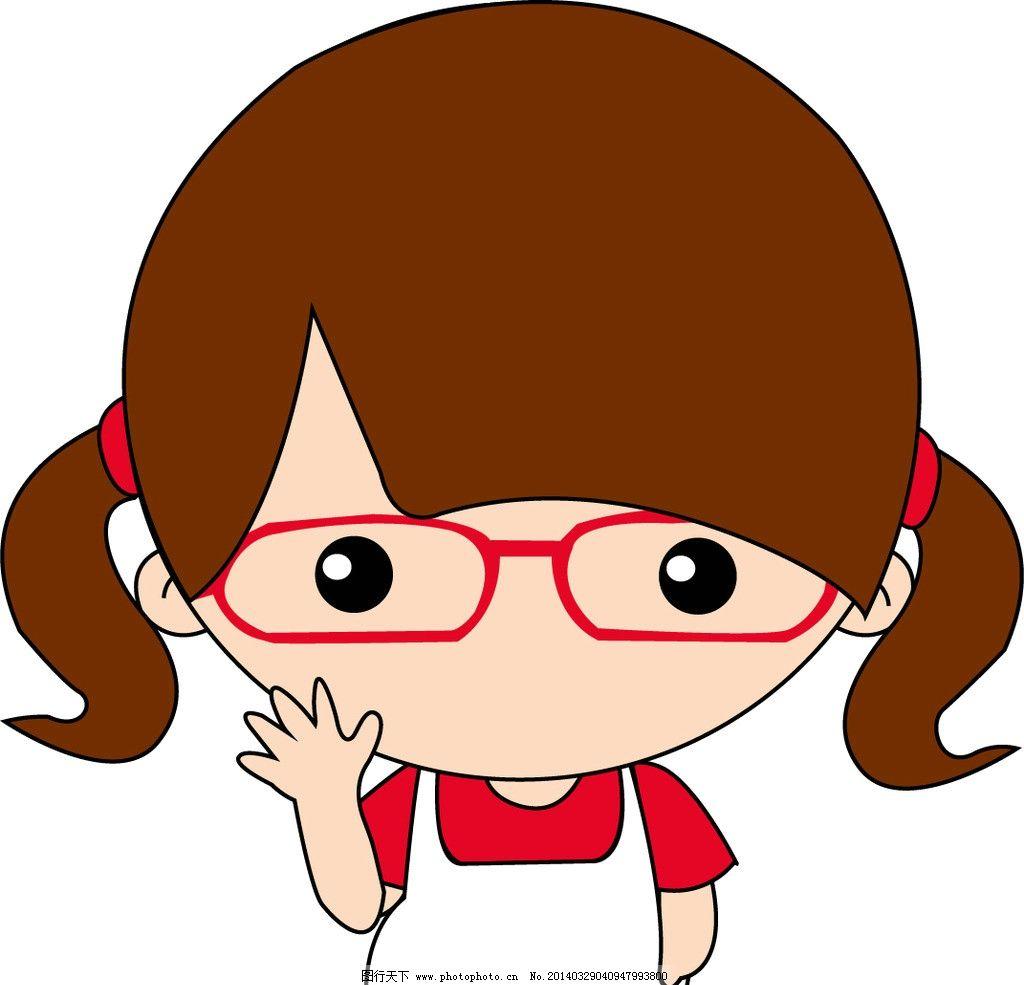 卡通女孩 辫子 眼镜 白裙子 儿童幼儿 矢量人物