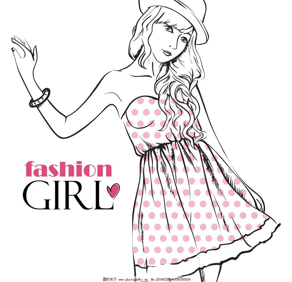 潮流 卡通美女 手绘时尚女性 手绘 时尚 女性 人模 模特 服装 人物