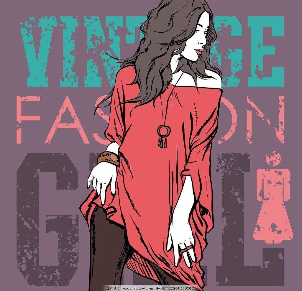 时尚女人动漫人物 潮流 卡通美女 性感美女 杂志封面 手绘时尚女性