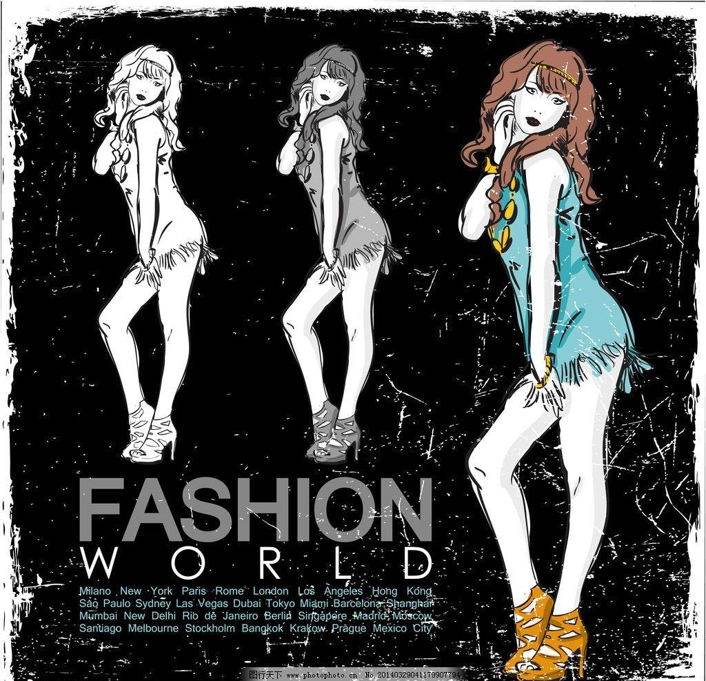 女人 都市美女 服装模特 时装 时尚生活 休闲生活 魅力 气质 动漫人物