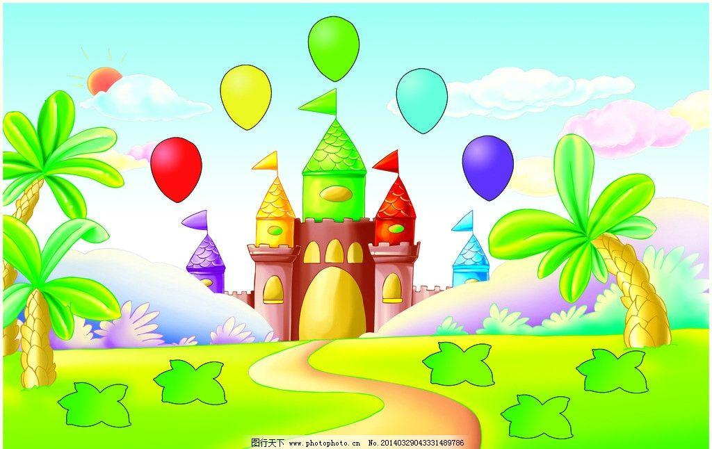 城堡 插画 卡通 可爱 花 椰子树 气球 房子 云朵 儿童 其他 动漫动画