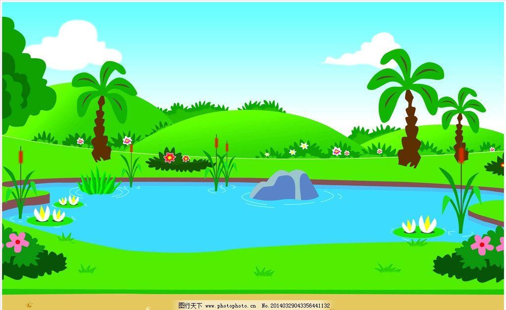 椰子树 插画 卡通 可爱 动物 湖水 椰树 小山 儿童 其他 动漫动画