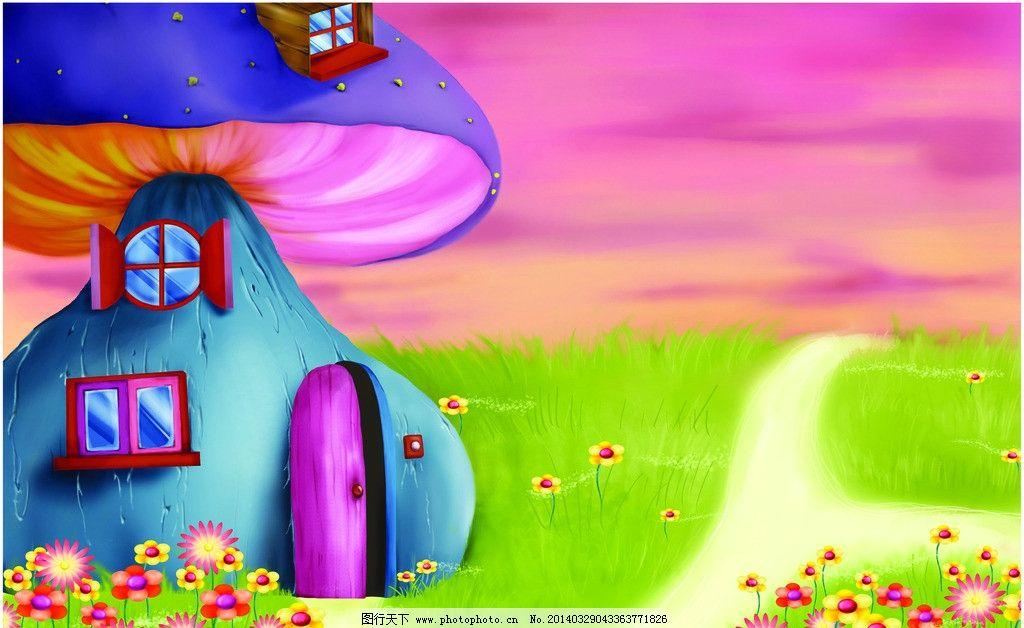 蘑菇房 插画 卡通 可爱