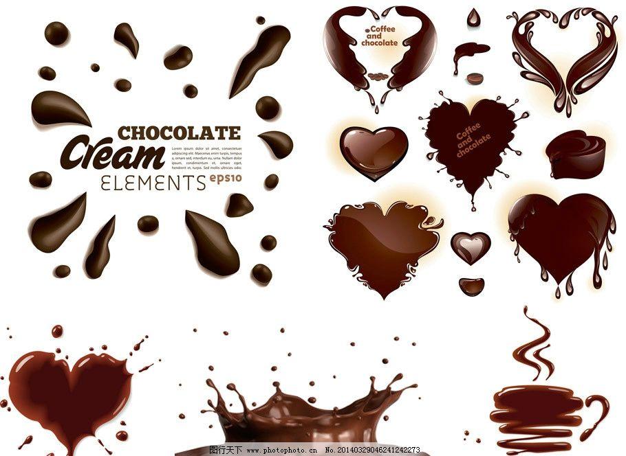 巧克力 爱心 咖啡 飞溅 动感 情人节 手绘 健康 营养 美味 背景 咖啡
