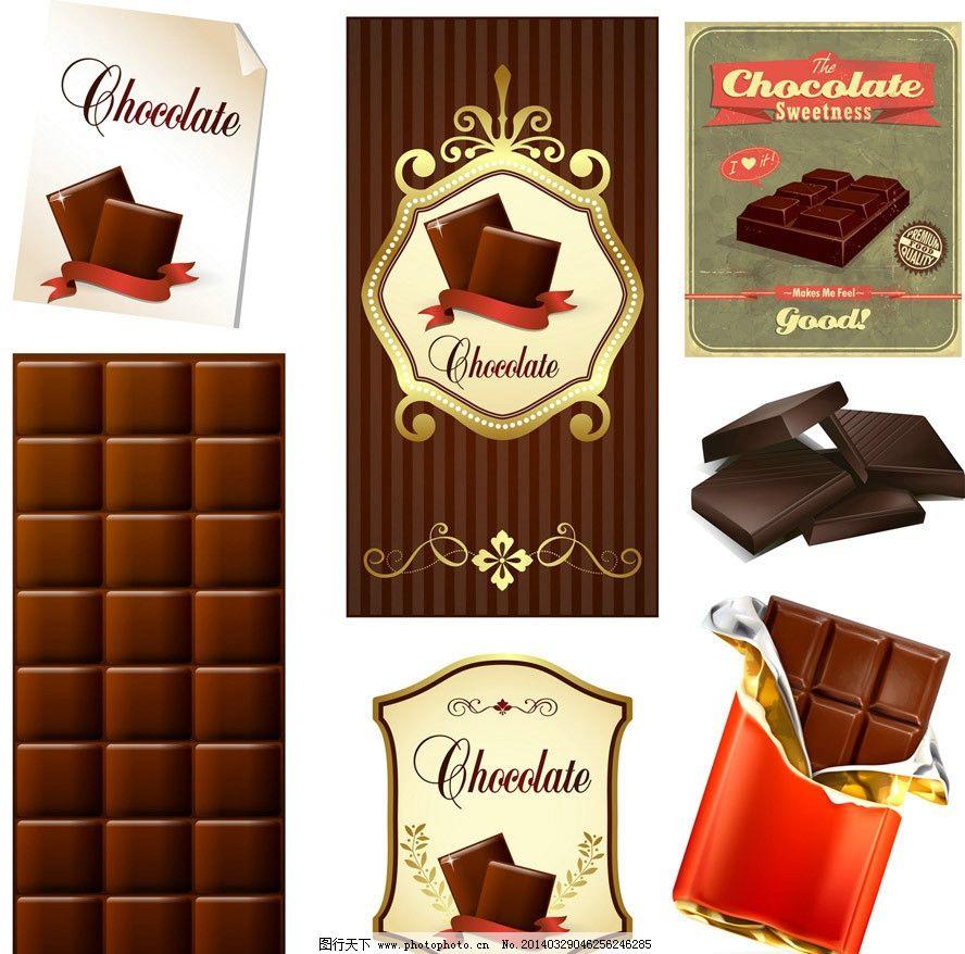 巧克力 标签 商标 贴纸 手绘 健康 营养 美味 背景 餐饮美食