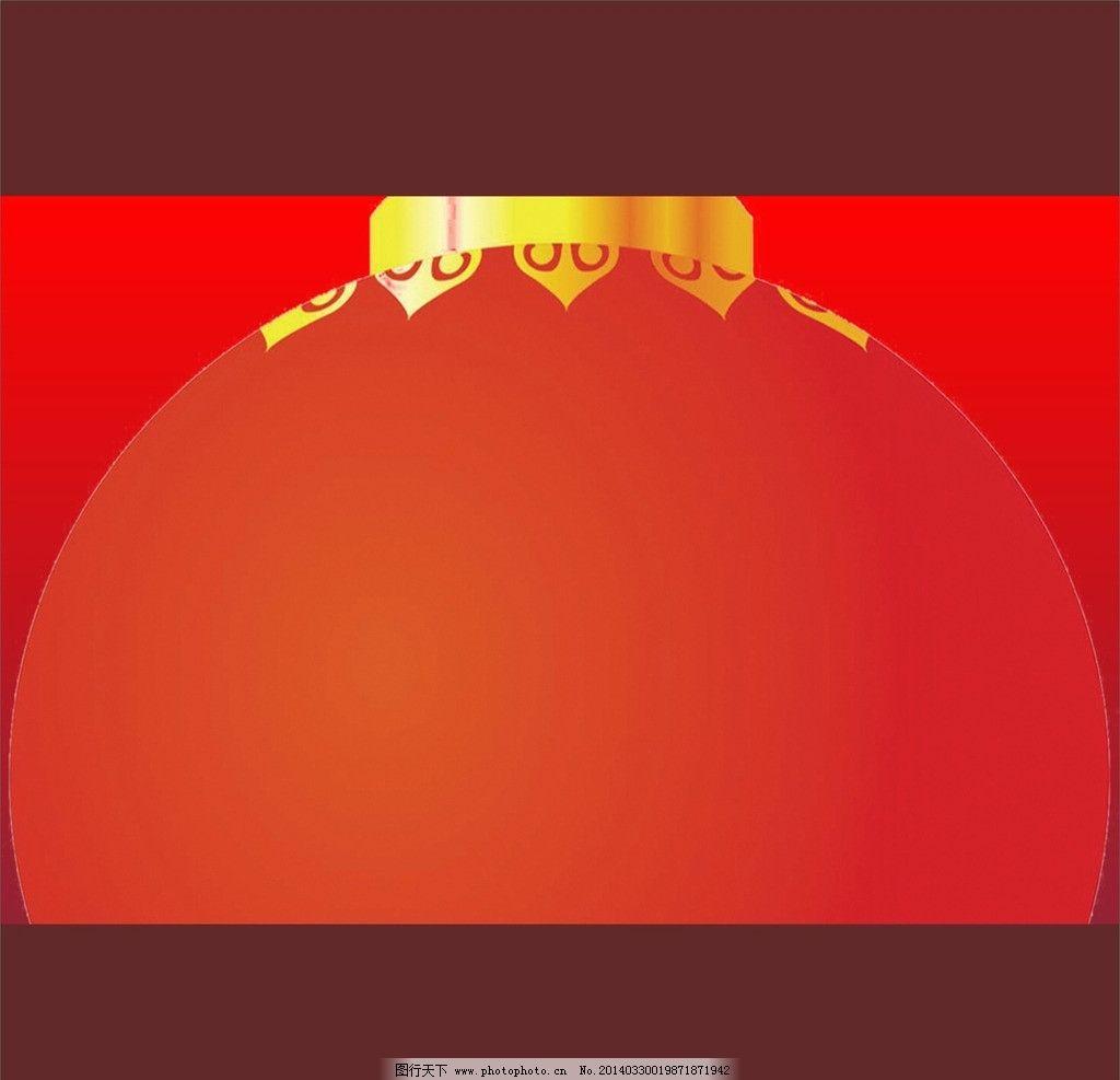 灯笼 图案 颜色 设计 背景 素材 公共标识标志 标识标志图标 矢量 cdr