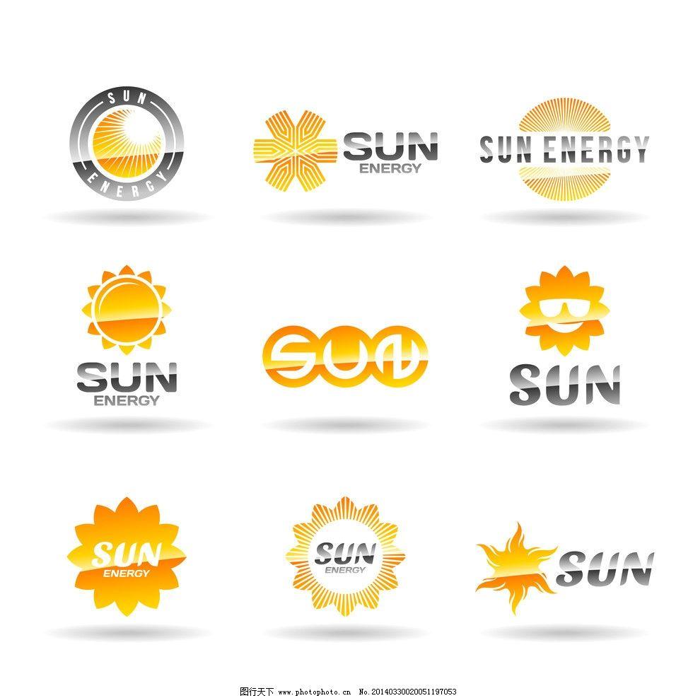 设计图库 标志图标 网页小图标  logo设计 图标 创意设计 卡通 太阳