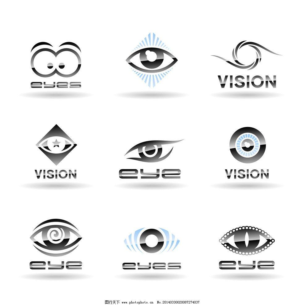 logo设计 图标 眼睛 眼球 眼珠 创意设计 创意图标 商务