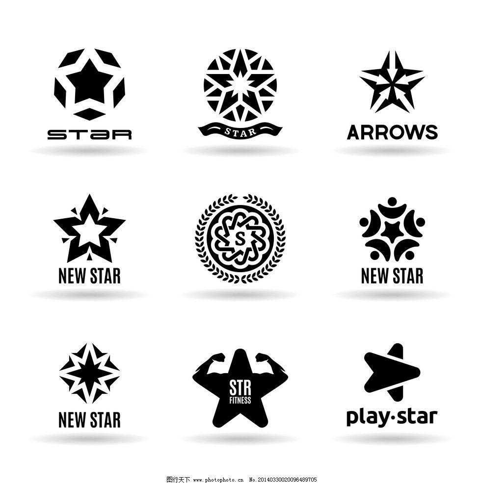 设计图库 标志图标 网页小图标  logo设计 图标 创意设计 创意图标