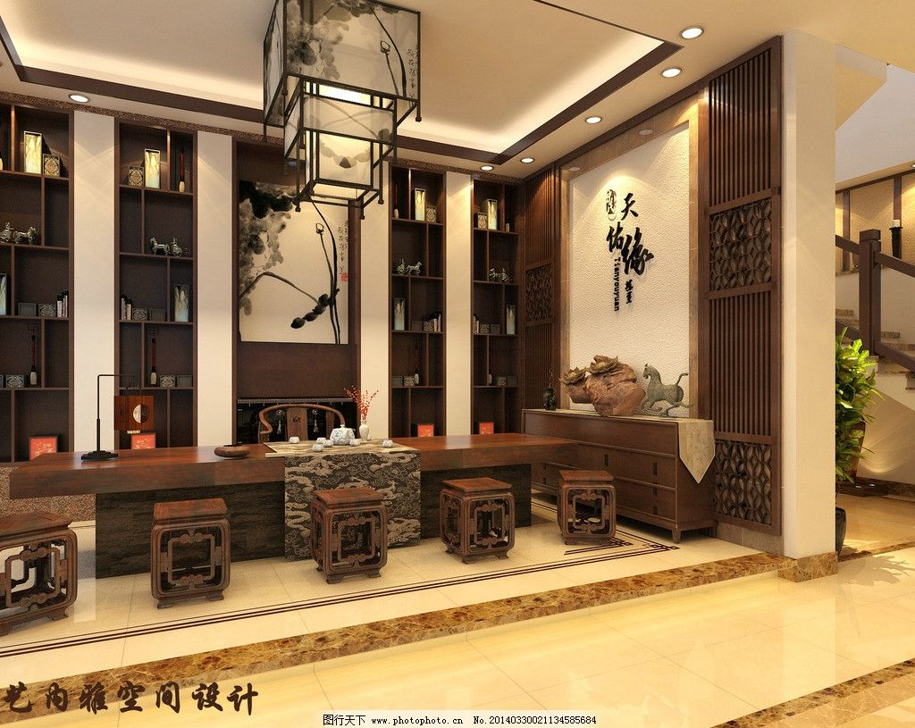 3d采茶叶手绘壁画
