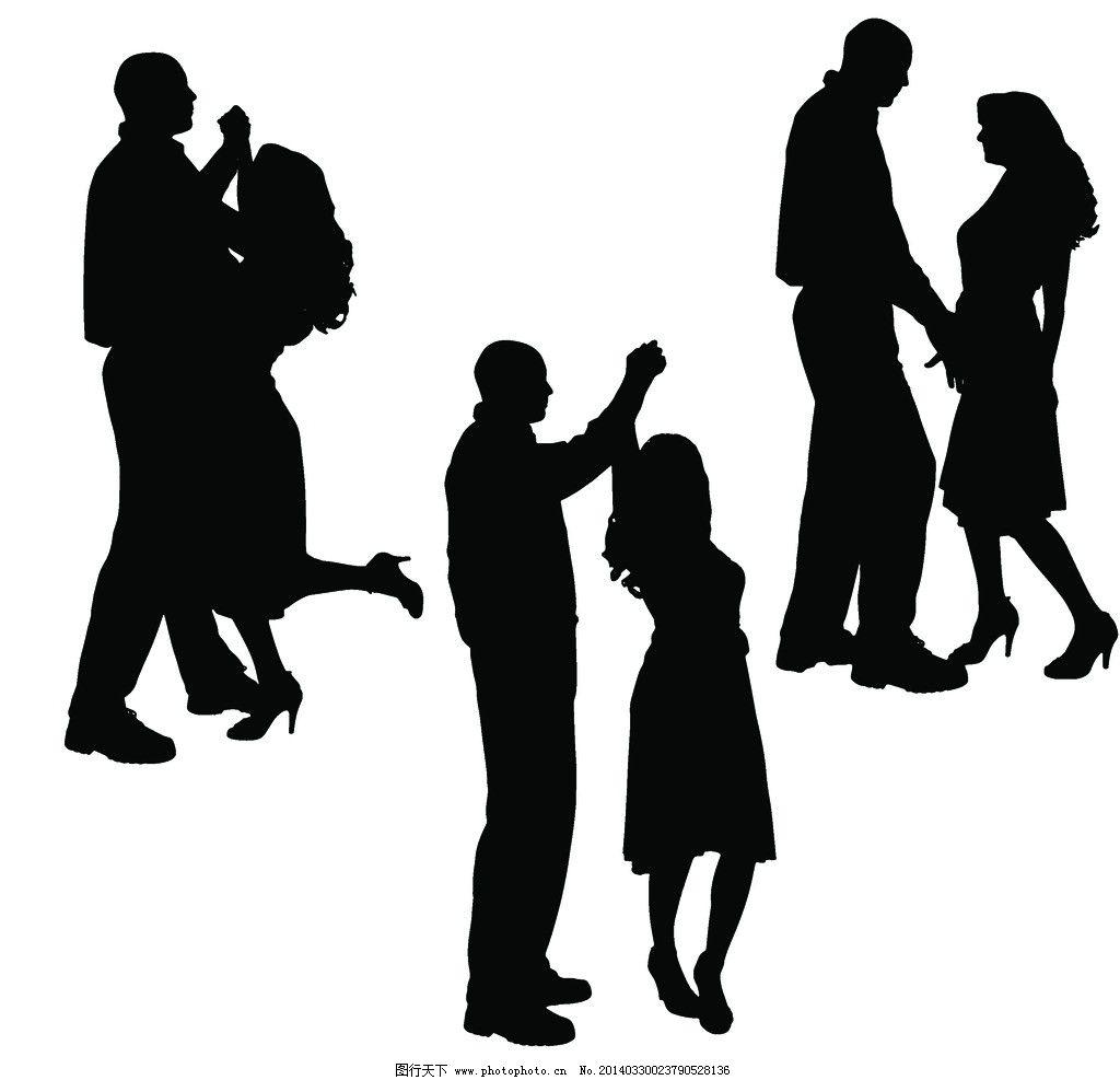 人群剪影 影子 人影 阴影 男人影子 女人影子 人物形象 跳舞人物剪影