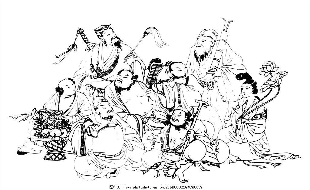 八仙过海 古代人物 图案 雕刻 镂空 矢量图案 其他人物 矢量人物 矢量