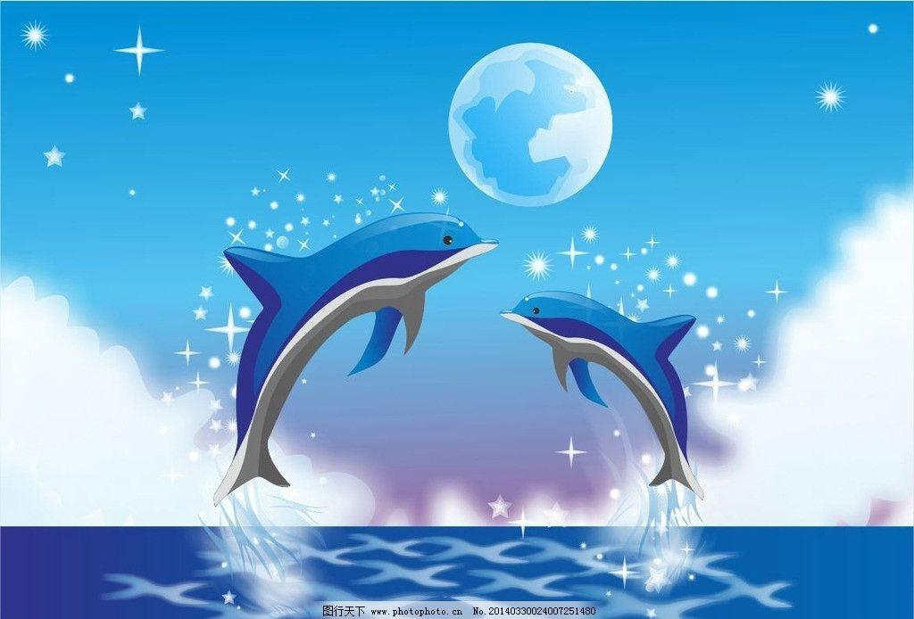 海豚 月亮 大海 蓝天白云 星空 山水风景 矢量
