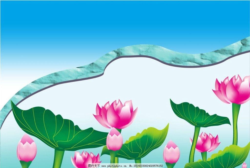 荷花 何花 蓝色 绿色 何塘 蓝天 山水风景 自然景观 矢量 cdr