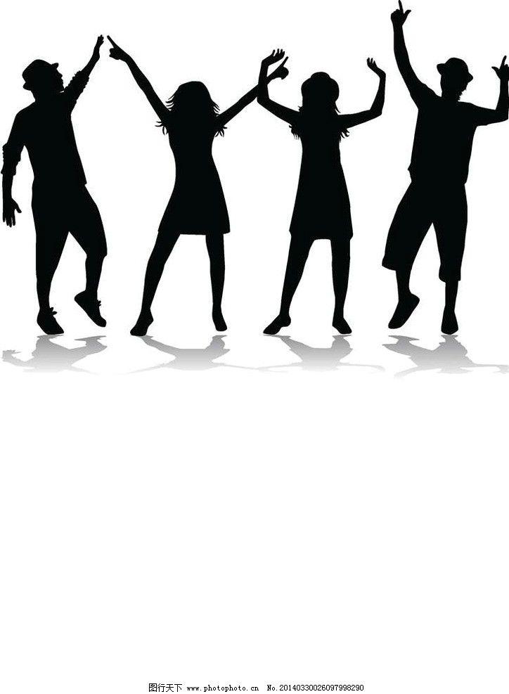跳舞舞蹈人物剪影图片