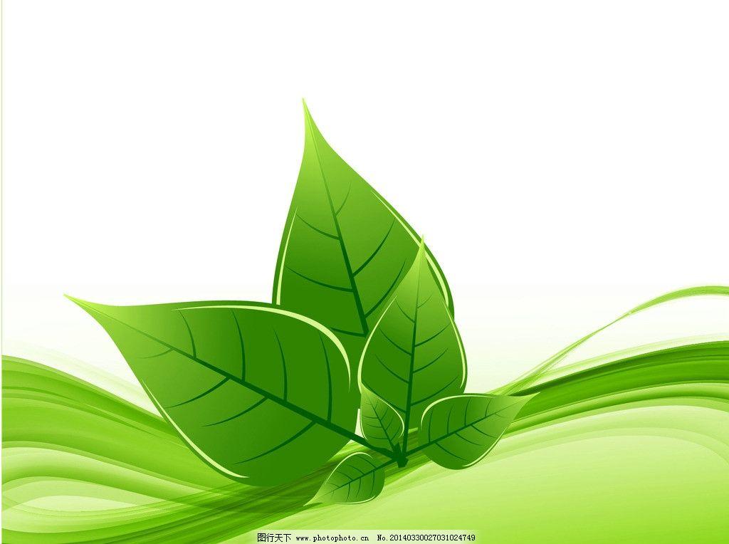 绿叶 绿色 环保 环保背景 环保素材 绿色环保 生态 手绘 时尚 梦幻
