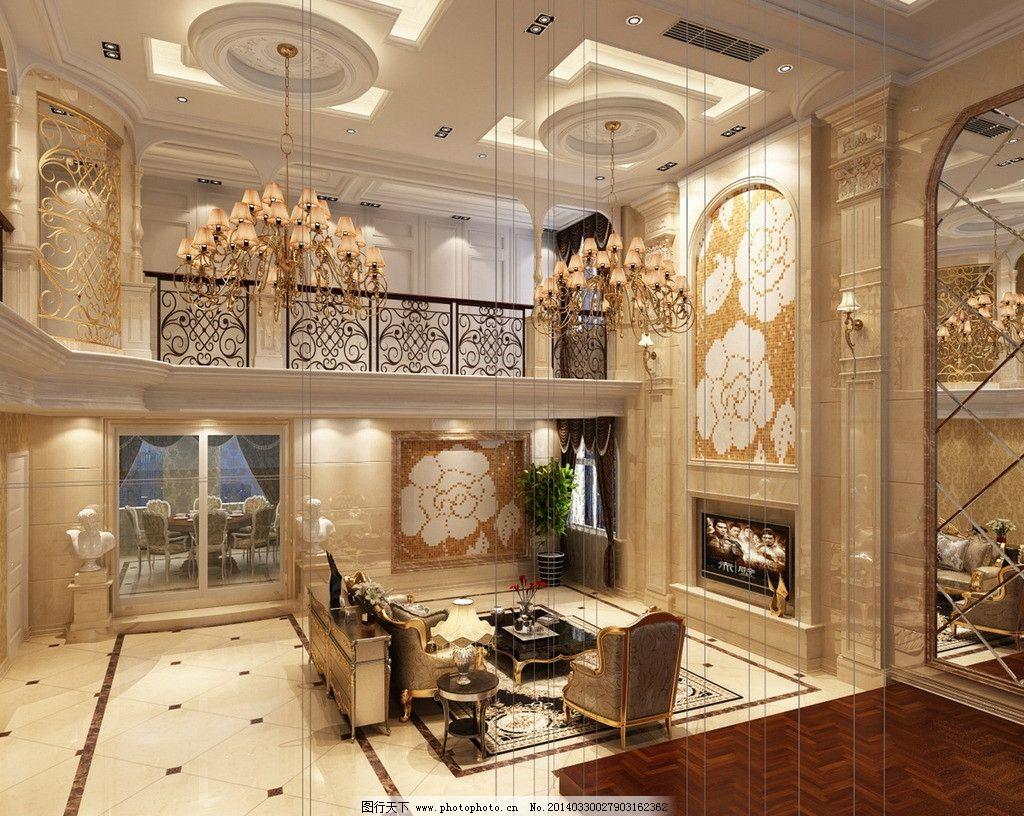 复式楼      现代 欧式 档次 室内设计 环境设计 设计 72dpi jpg