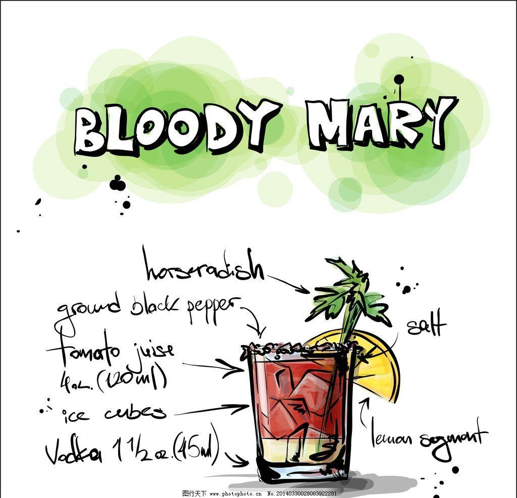 柠檬汁 手绘 橙汁 鸡尾酒 冰块 餐饮 素描 简笔画 饮料 冷饮 柠檬
