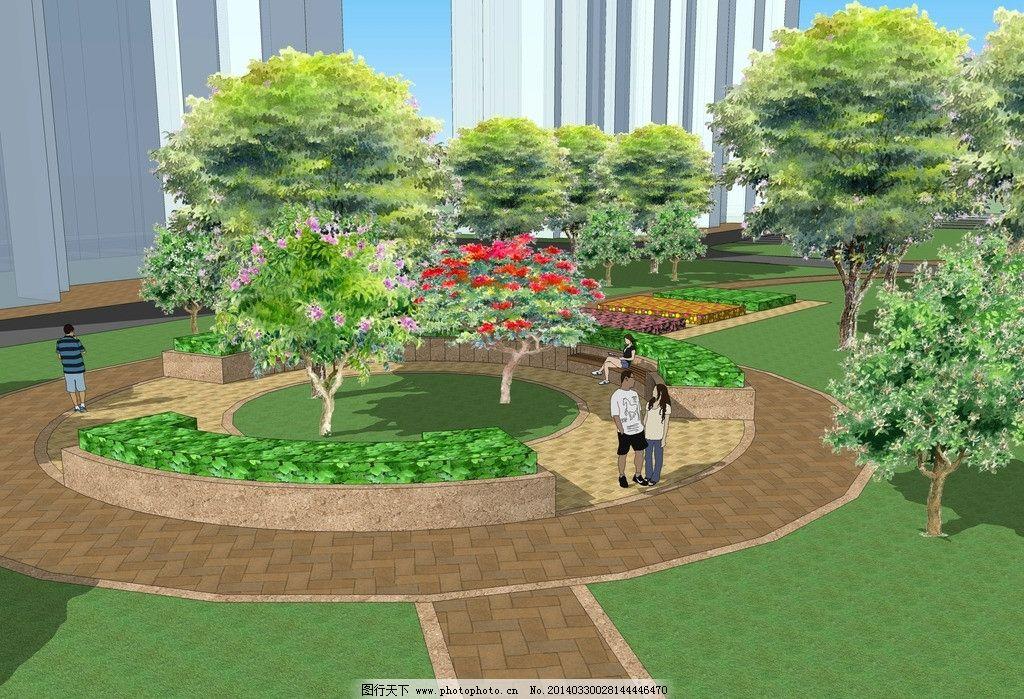 小区景观效果图 小区景观设计 环境设计 sketchup 景观效果图 设计