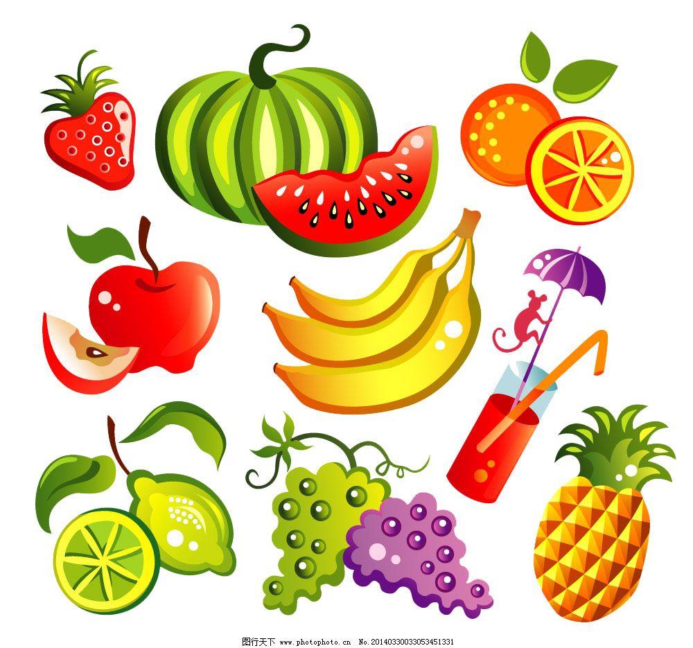 水果素材免费下载 psd 果汁 葡萄 水果 水果 葡萄 果汁 psd psd源文件