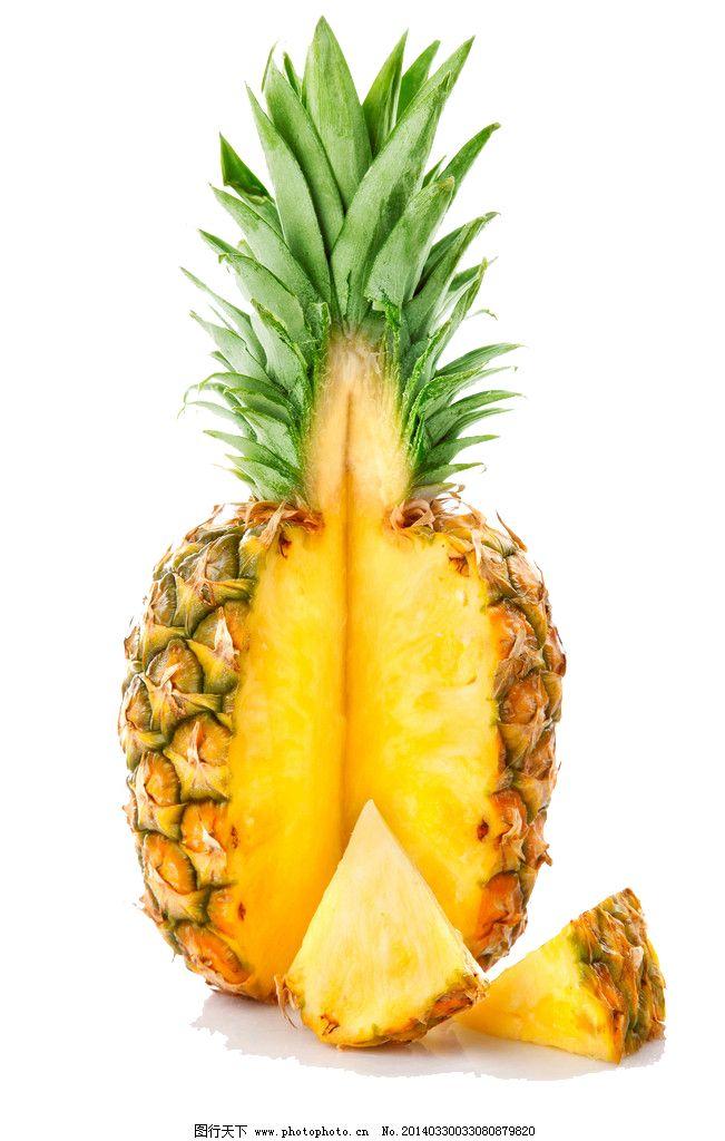 切开的菠萝免费下载 psd 菠萝 水果素材 菠萝 psd 水果素材 免抠 psd图片
