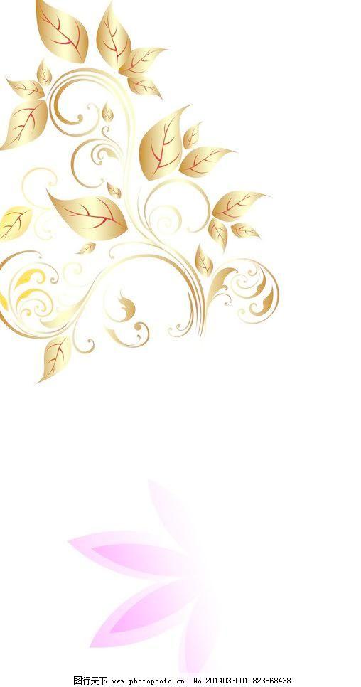 潮流 传统花纹 底纹 底纹背景 底纹边框 复古 古典花边 古典花纹 古典图案 黑白 欧式花纹 花朵矢量素材 花朵模板下载 花朵 花纹 精美 墙纸花纹 墙纸 复古 古典花纹 时尚花纹 时尚元素 手绘花纹 花纹设计 金色花纹 底纹边框 雕花拼花 装饰花边 古典花边 潮流 矢量 条纹线条 底纹 底纹背景 精美花纹 矢量花纹 传统花纹 装饰花纹 移门图案 古典图案 欧式图案 时尚图案 手绘图案 梦幻素材 黑白 花纹素材 手绘 线条 婚礼 婚庆 时尚欧式花纹 欧式花纹标 家居装饰素材 其它