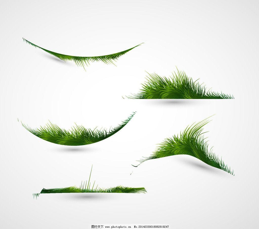 绿叶图片_网页界面模板_ui界面设计_图行天下图库