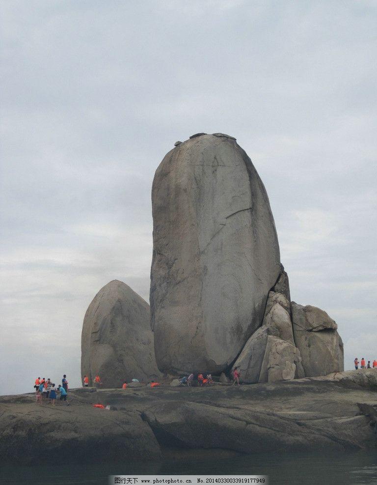福建平潭岛奇石 福建 平潭岛 小岛 巨石 神奇 国内旅游 旅游摄影 摄影