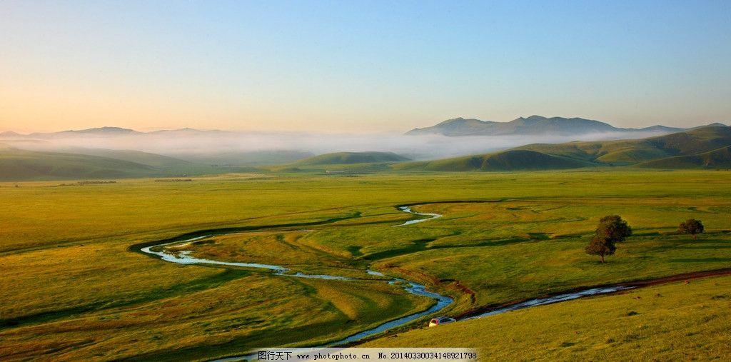 科尔沁草原 内蒙古 科尔沁 草原 蓝天 河流 自然风景 旅游摄影 摄影