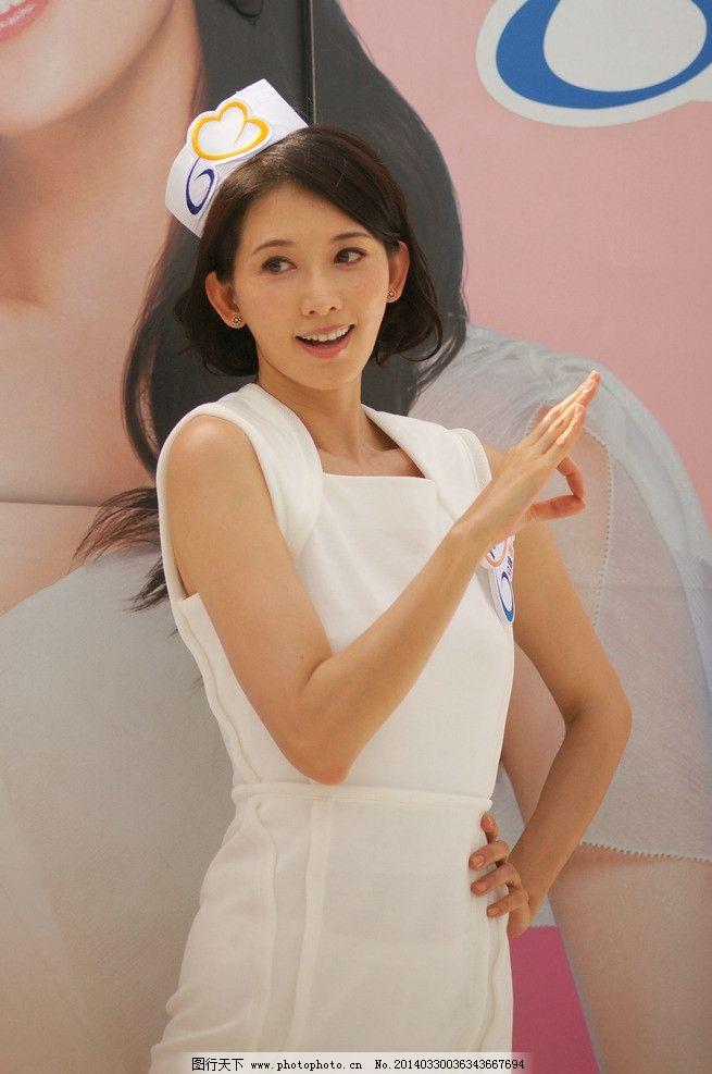 林志玲 台湾女星 美女 模特 主持人 偶像明星 艺人 摄影图片